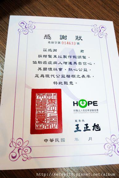 希望1.jpg