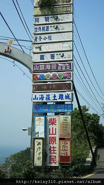 柴山6.jpg