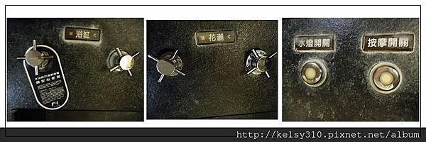 風華20.jpg