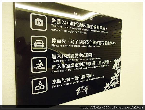 風華35.jpg
