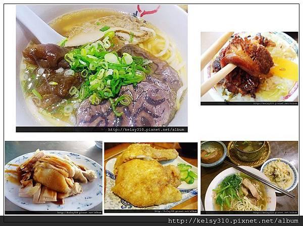 牛肉麵吃0.jpg