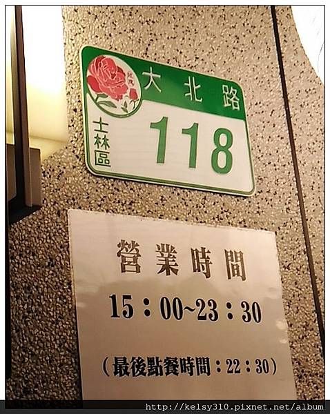餅屋24.jpg