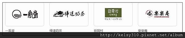 大魯閣3-8.jpg