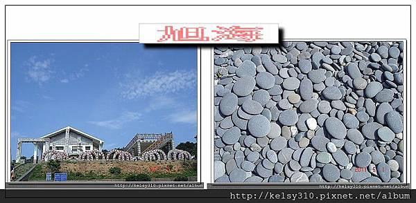 旭海0.jpg