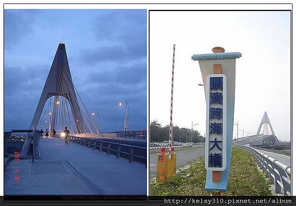 橋0.jpg