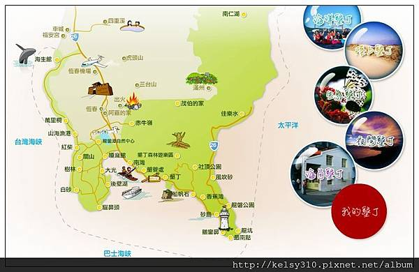墾丁地圖.jpg
