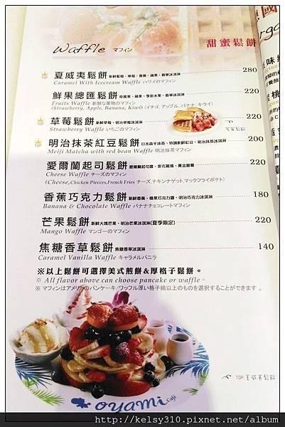 吃9.jpg