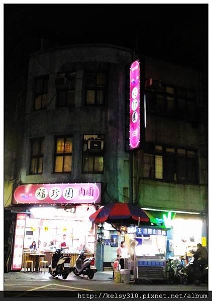 遼寧3.jpg