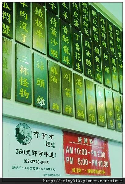 遼寧17.jpg