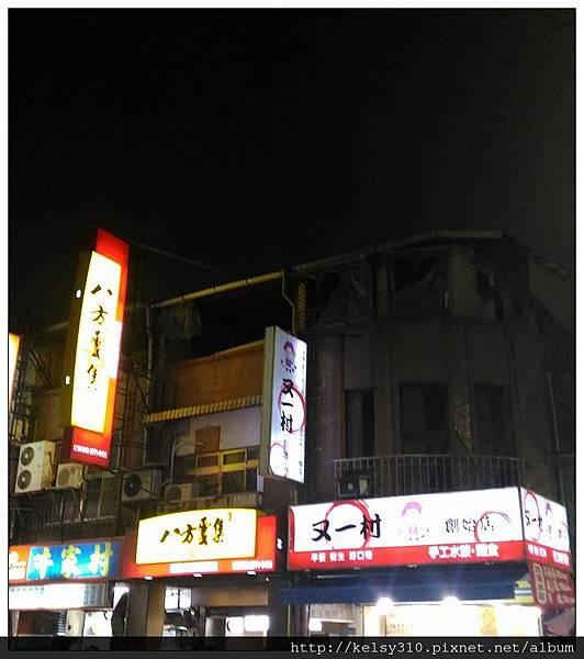遼寧25.jpg