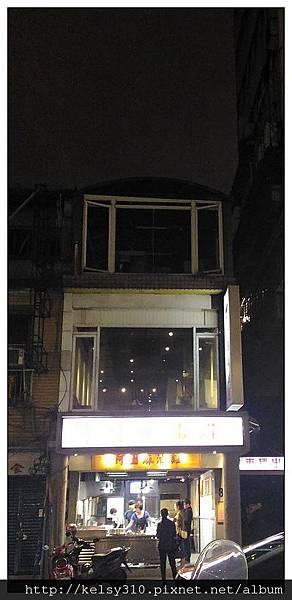 遼寧26.jpg