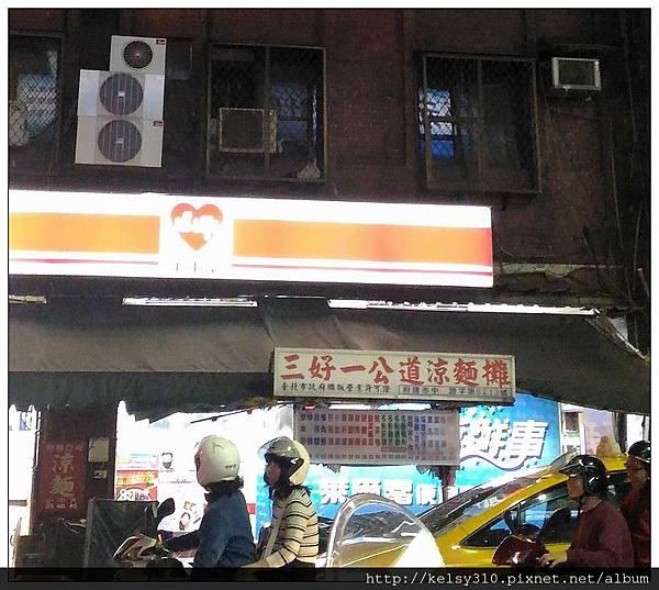 遼寧32.jpg