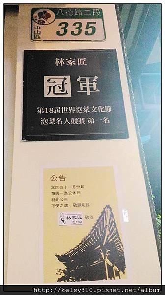 遼寧34.jpg