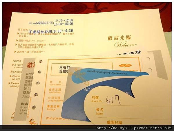 那魯灣27.jpg