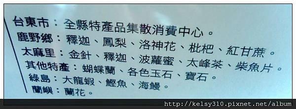 那魯灣62.jpg