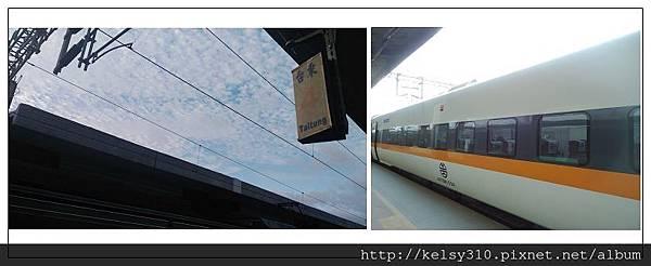 鐵路12.jpg