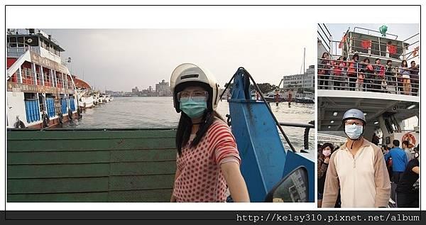 風車公園2.jpg