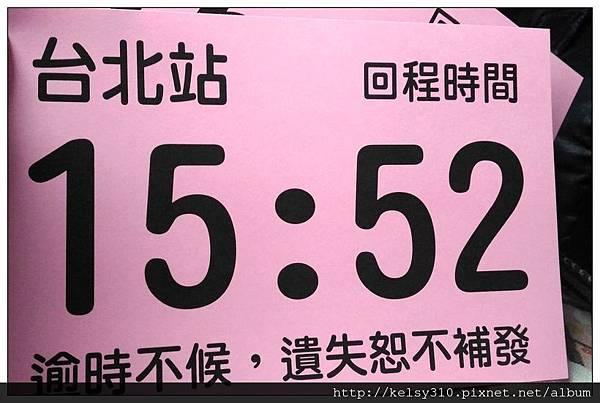 武陵14.jpg