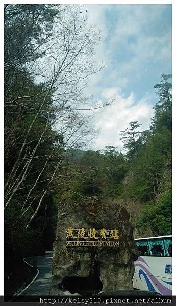 武陵19.jpg