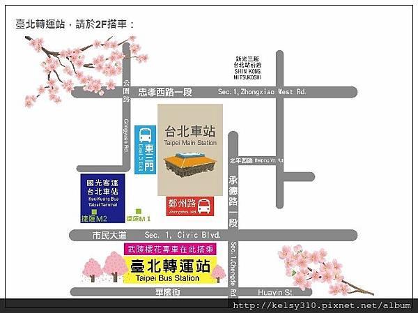 國光武陵票價2.jpg