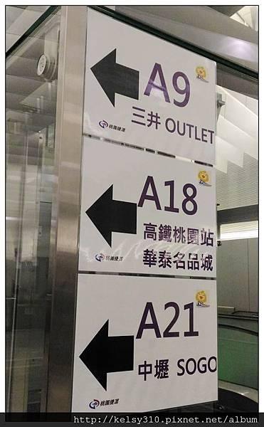 機場13.jpg