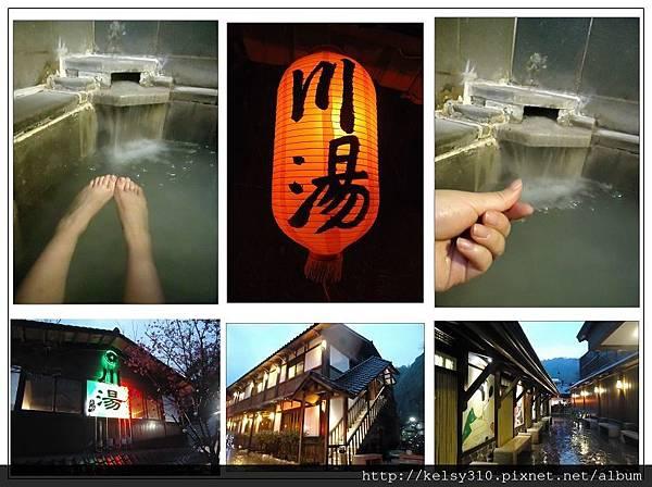 川湯0.jpg