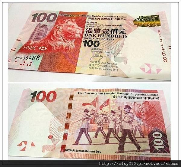 港幣2.jpg