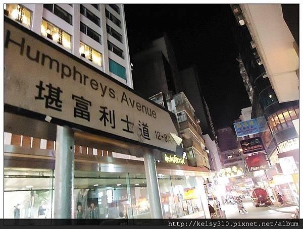 香港仔魚蛋2.jpg