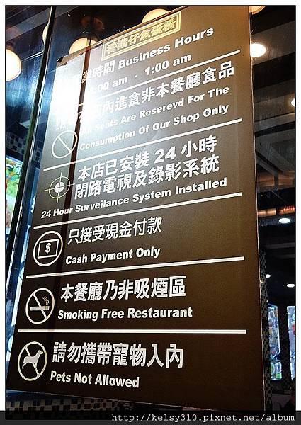 香港仔魚蛋5.jpg
