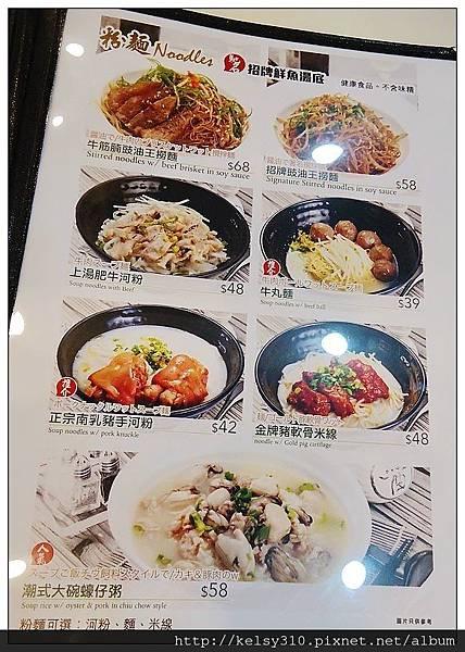 香港仔魚蛋9.jpg