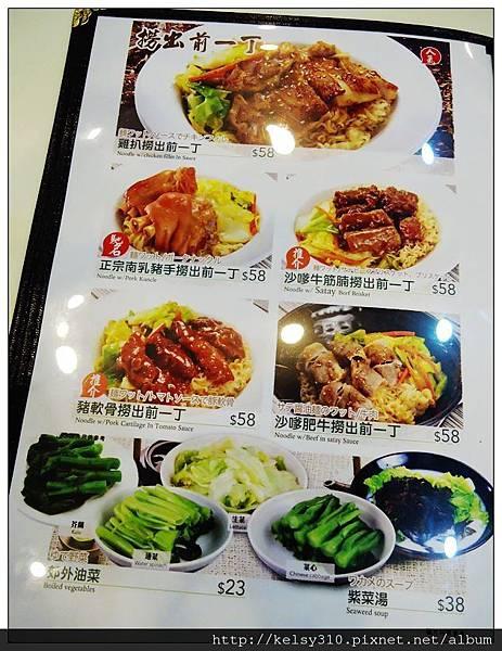 香港仔魚蛋10.jpg