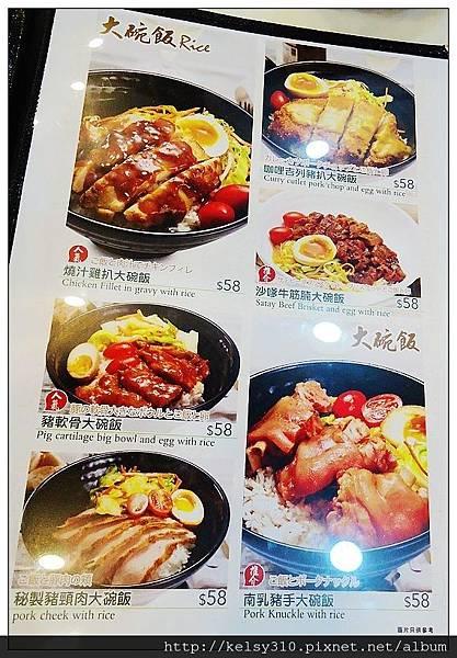 香港仔魚蛋11.jpg