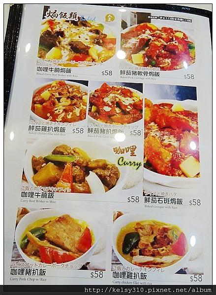 香港仔魚蛋12.jpg