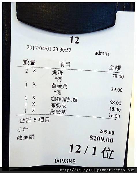 香港仔魚蛋18.jpg
