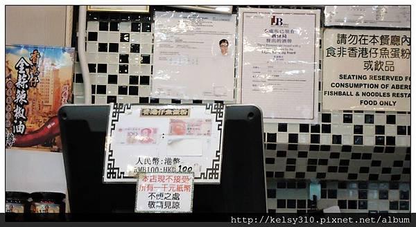 香港仔魚蛋26.jpg