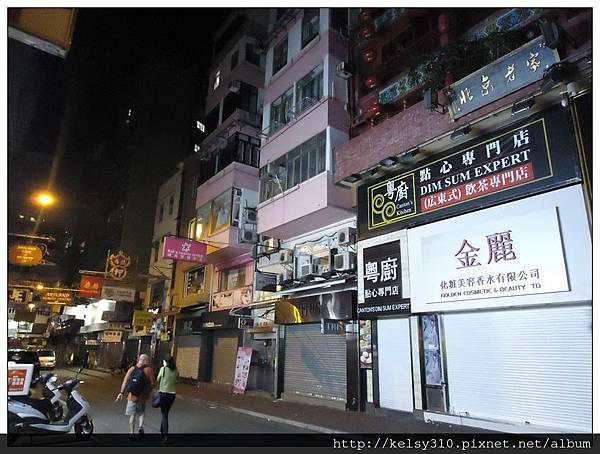 香港仔魚蛋30.jpg