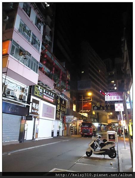 香港仔魚蛋32.jpg