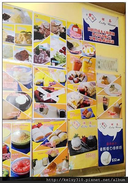 發記甜品8.jpg