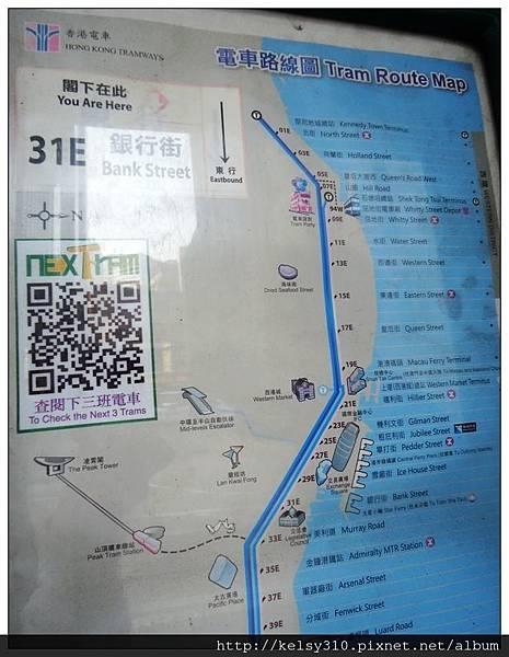 中環44.jpg