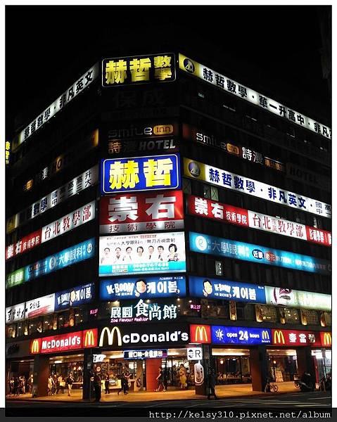 韓式2.jpg
