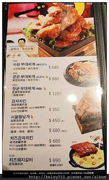 韓式7.jpg