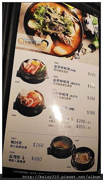 韓式10.jpg