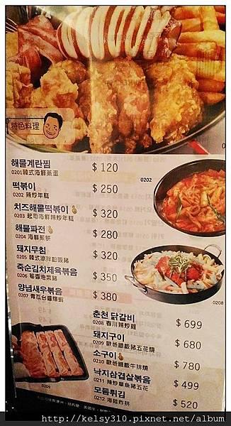 韓式11.jpg