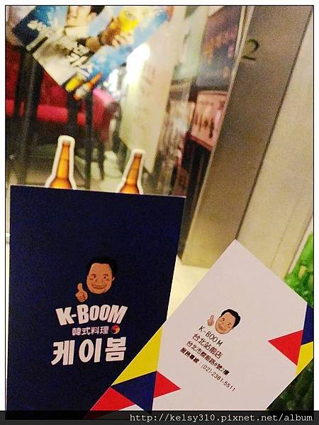 韓式38.jpg