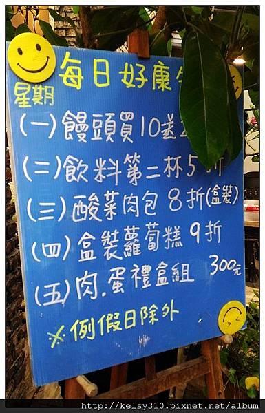 民雄7.jpg