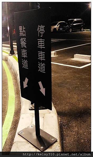 民雄星巴克4.jpg