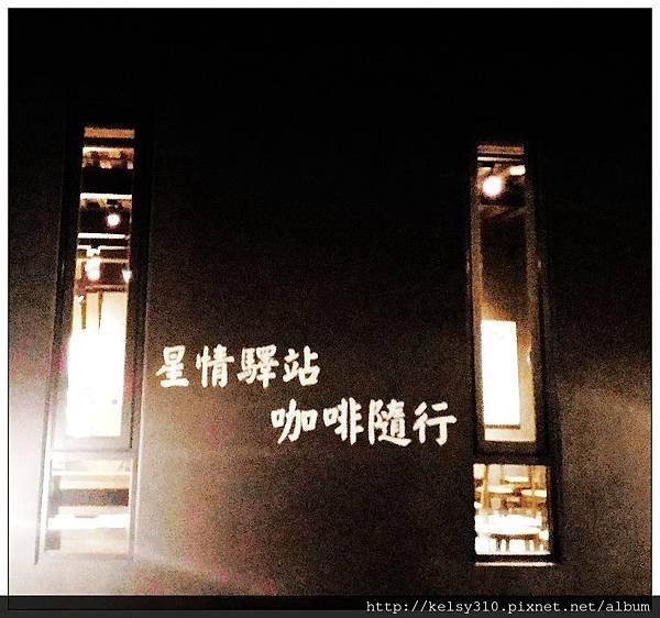 民雄星巴克6.jpg
