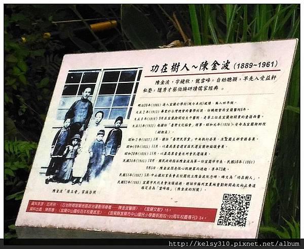 中山國小3.jpg