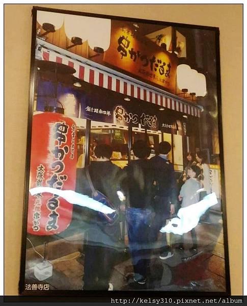 大阪12.jpg