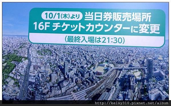 阿倍野14.jpg